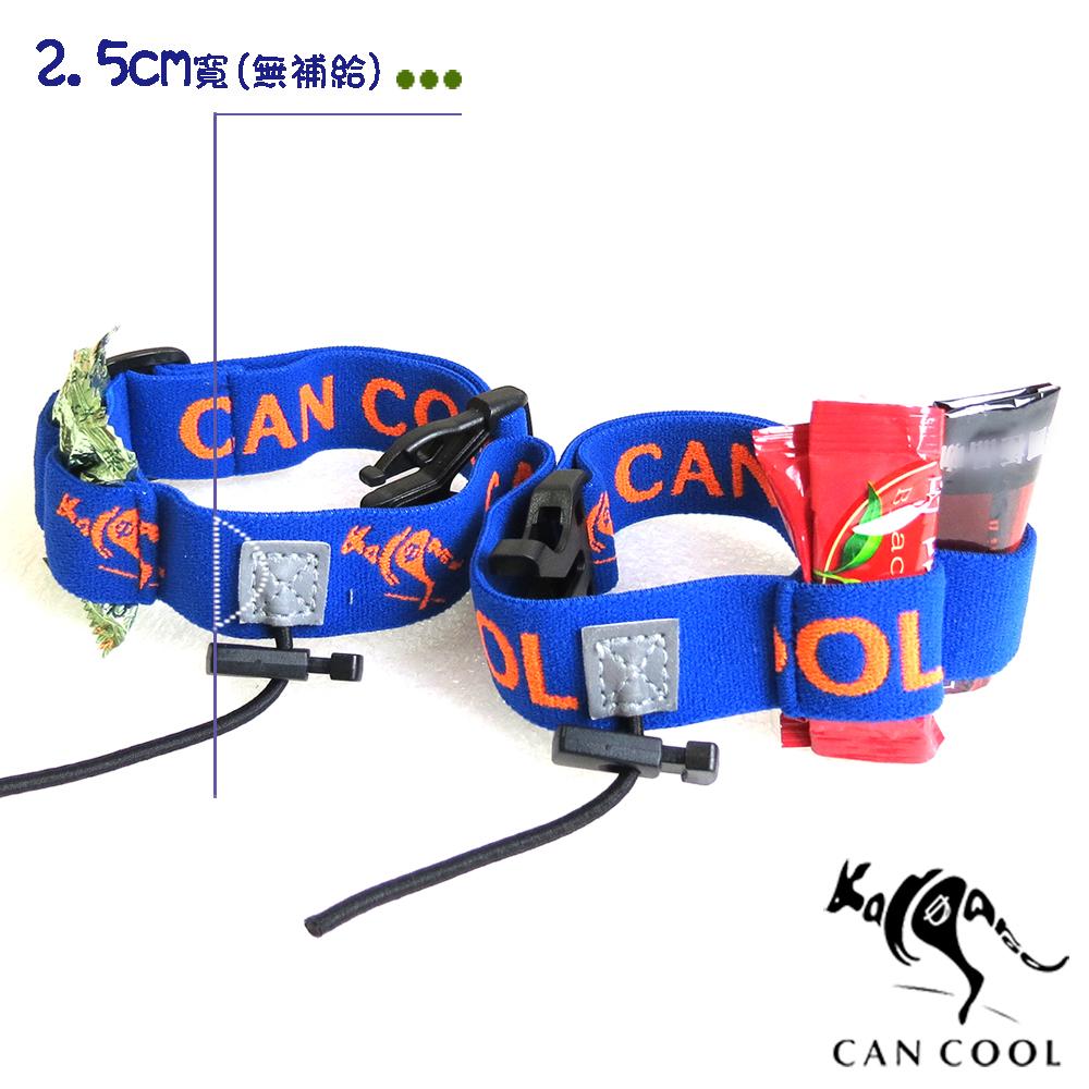 CAN COOL敢酷 25mm寬-能量補給運動號碼帶(藍橘) C160323002