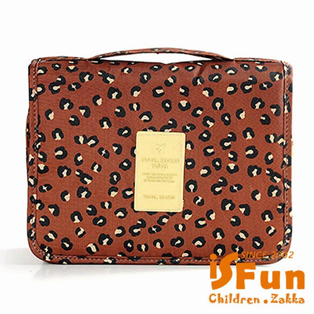 iSFun 旅行專用 可掛多分隔盥洗包 咖啡豹紋