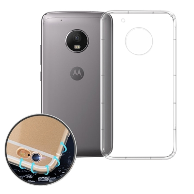 VXTRA Motorola Moto G5 Plus 5.2吋 防摔氣墊保護殼