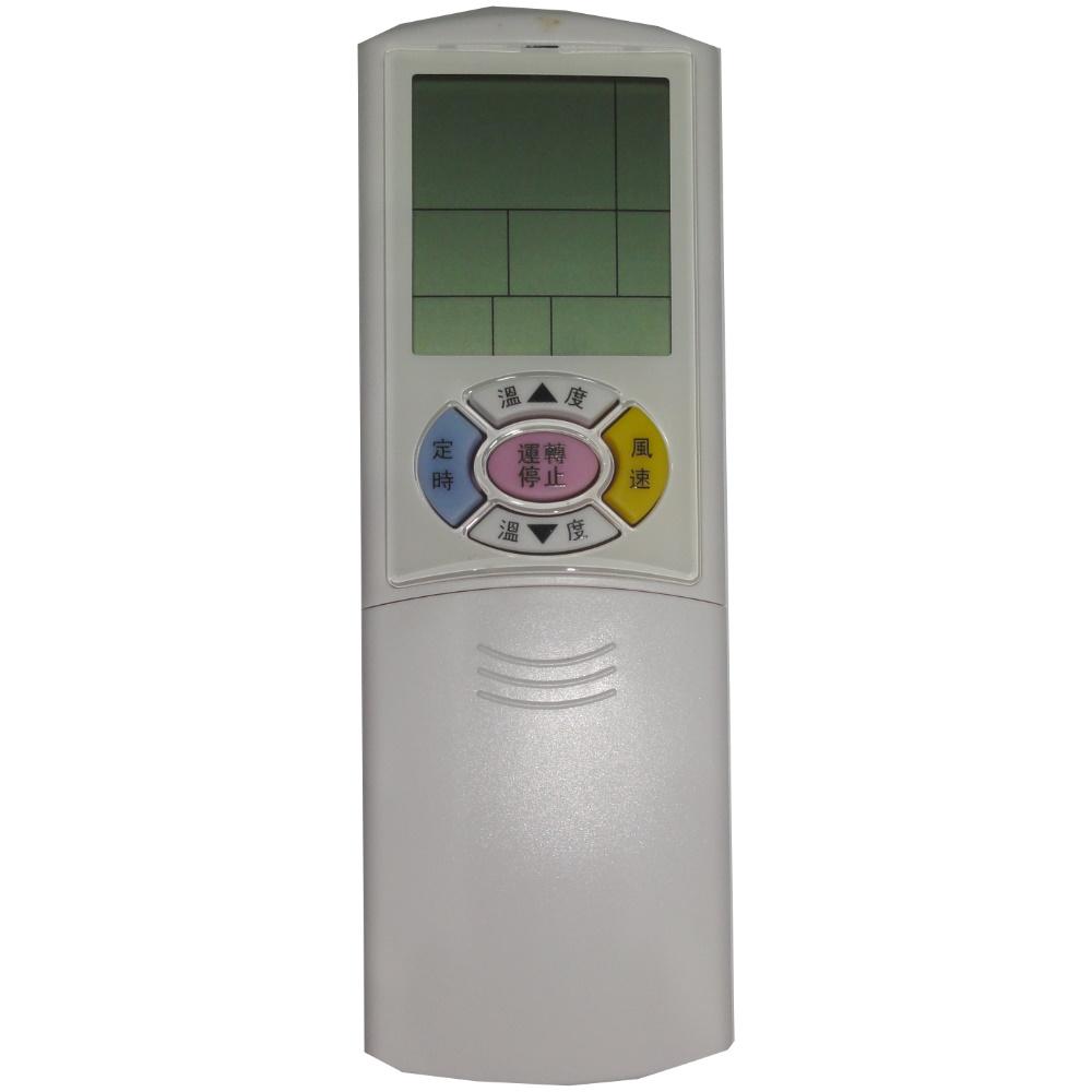 企鵝寶寶大同-東芝冷氣機遙控器TA-ARC-19