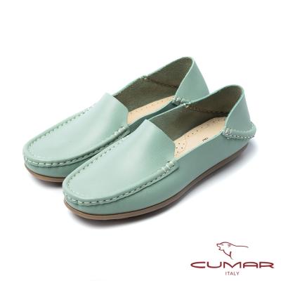 CUMAR慵懶主義-簡約素面兩穿式休閒鞋-藍綠
