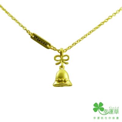 MANSTYLE 敲響幸福黃金小套鍊 (約0.98錢) (幸運草金飾出品)