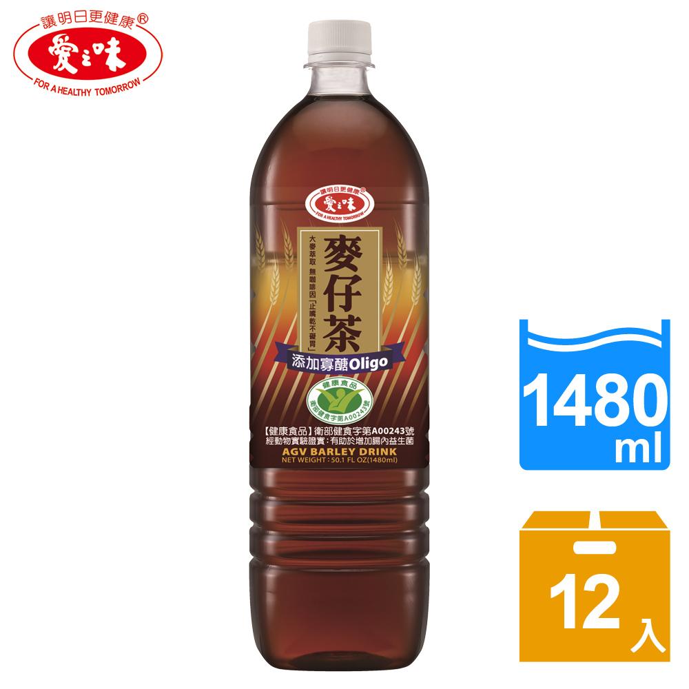 愛之味 麥仔茶(1480mlx12入)