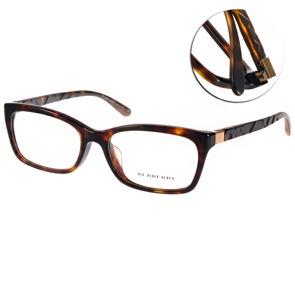 BURBERRY眼鏡 英式高質感/琥珀棕#BU2220F 3002