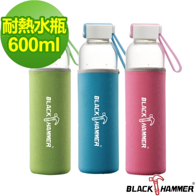 義大利BLACK HAMMER 蒲公英耐熱玻璃水瓶三入組-600ml