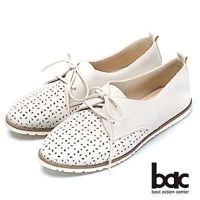 bac經典兩用舒適真皮後踩平底鞋-米色