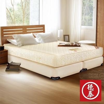 德泰 歐蒂斯系列 優活硬式 彈簧床墊-雙人5尺