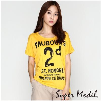 寬領文字個性設計T恤-黃色(M-XL適穿) 名模衣櫃