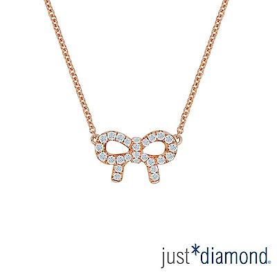 鎮金店 Just Diamond 鑽石玫瑰金 鑽鍊-愛相繫(蝴蝶結)