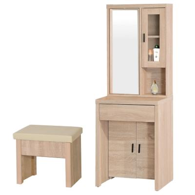 品家居 瑪心2尺橡木紋化妝鏡台含椅-60x46x165.5cm-免組