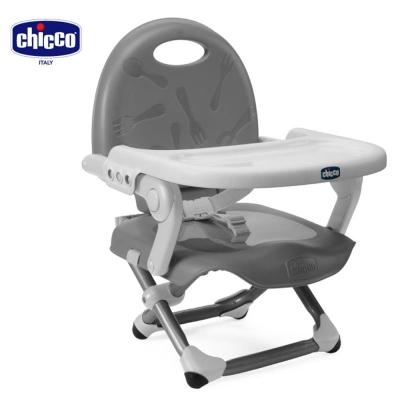 chicco-Pocket snack攜帶式輕巧餐椅座墊-銀灰