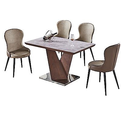AT HOME-現代設計4.3尺岩燒強化玻璃餐桌椅組-一桌四椅(130*80*75cm)