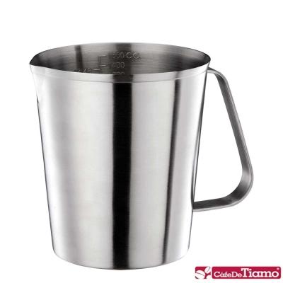 Tiamo 錐形不袗量杯 奶泡杯 1.5L/48oz (HK0328)