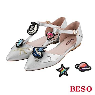 BESO 玩味炫彩 可拆式個性閃耀平底鞋~銀