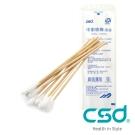 中衛 滅菌棉棒 - 15CM(10支x 100包)