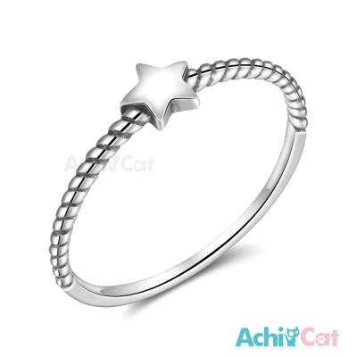 AchiCat 925純銀戒指尾戒 希望之星