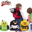 英國cuties and pals 幼童3D立體後背包-附頭枕(4款任選)