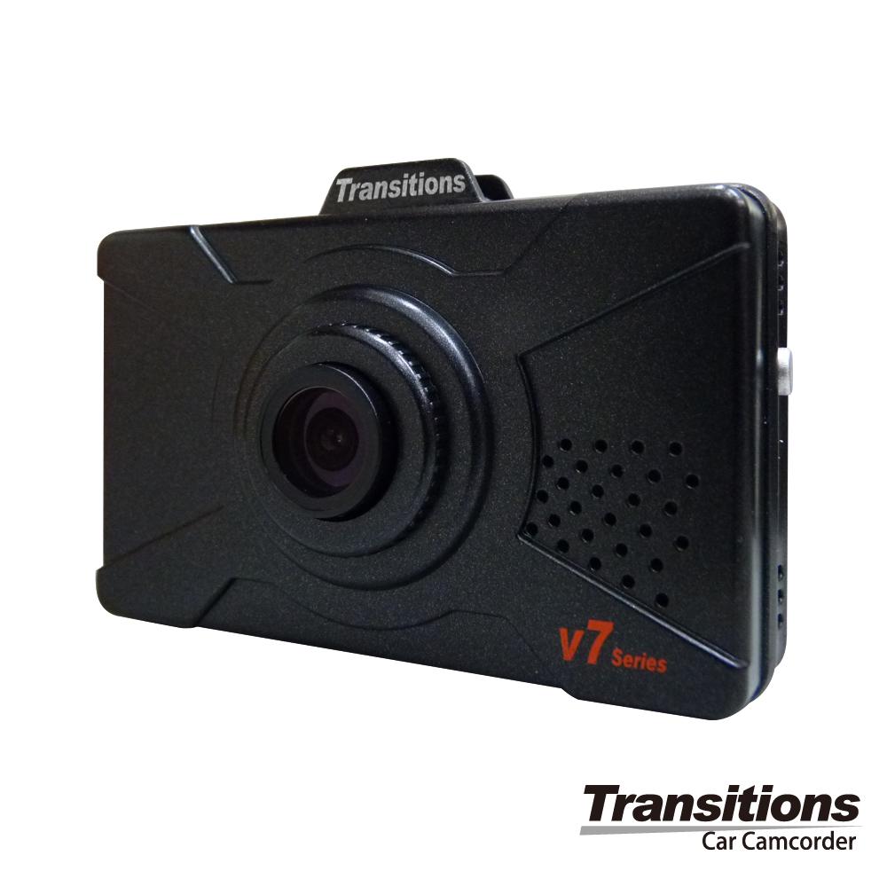 全視線V7 1080i高畫質行車記錄器-快