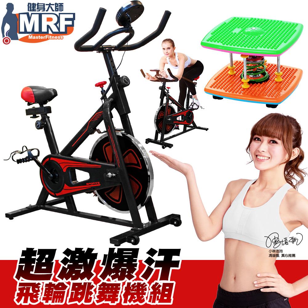 健身大師-歐系外銷版超塑飛輪組-絢麗黑