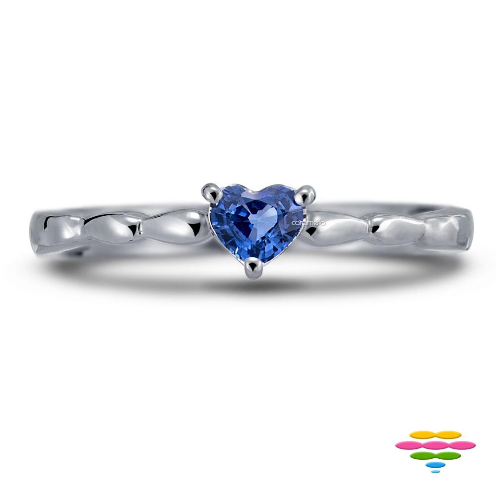 彩糖鑽工坊 愛心藍寶石戒指 小確幸系列