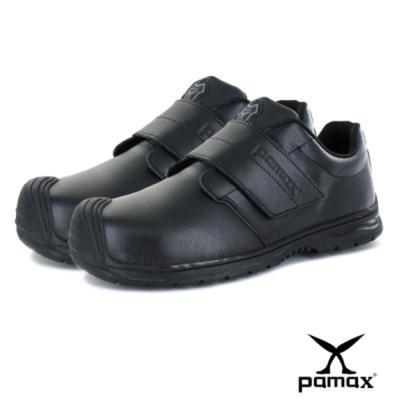 PAMAX 帕瑪斯-頂級超彈力雙氣墊安全鞋-PA9511H
