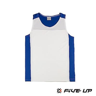 FIVE UP 吸排籃球背心-白色