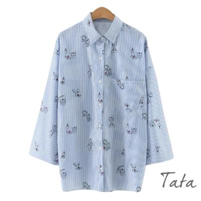 翻領七分袖條紋印花開叉襯衫-TATA