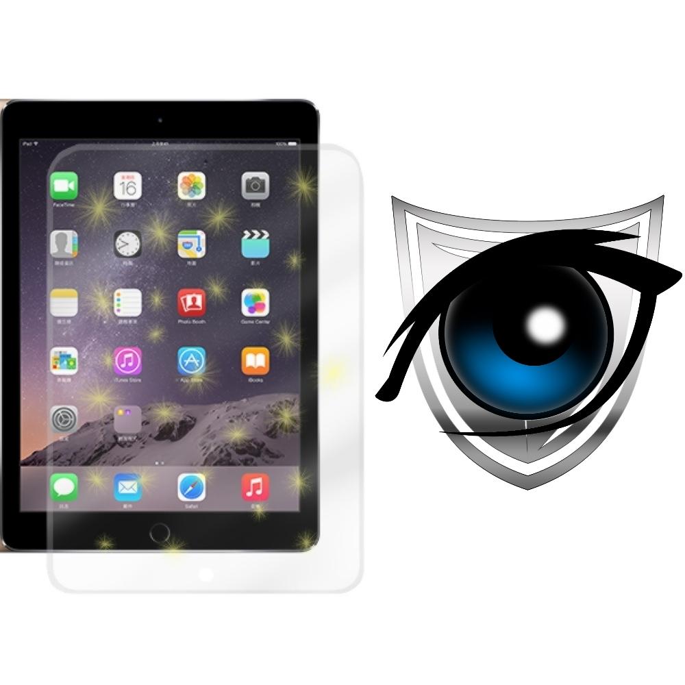 D&A iPad Air / Air2 / Pro 9.7吋 日本9H 藍光增豔螢幕貼