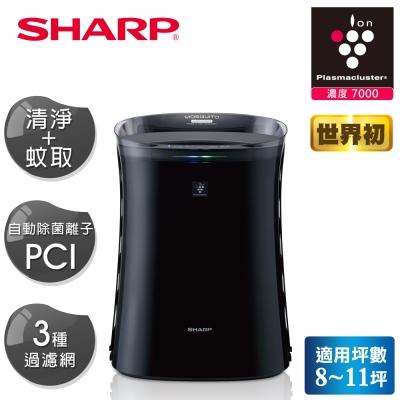 SHARP 夏普 蚊取空氣清淨機 黑色-FU-GM50T-B