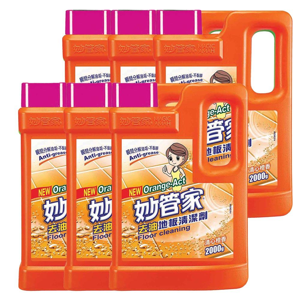 妙管家-去油地板清潔劑(清心橙香)2000g (6入/箱)