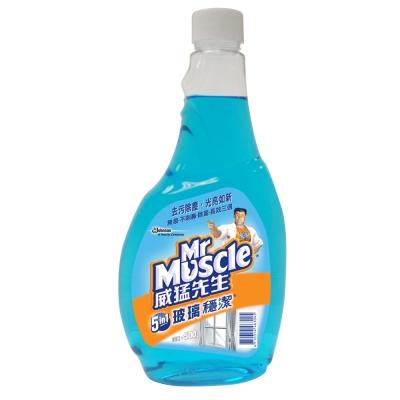 新威猛先生 玻璃穩潔清潔劑500g補充瓶