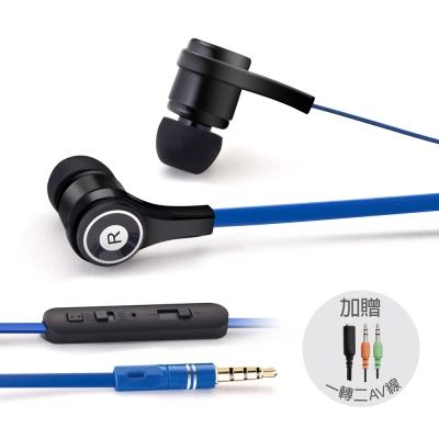 E-books S50 音控耳道式耳機麥克風