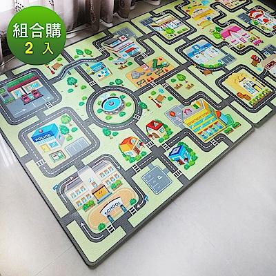 Abuns 台灣製環保遊戲防滑巧拼地墊-街道+商店街(組合購)-2入
