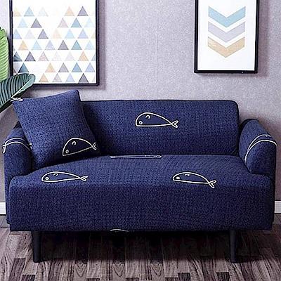 日創優品 簡約時尚高彈力沙發套-海闊天空3人座 (贈同款抱枕套x1)