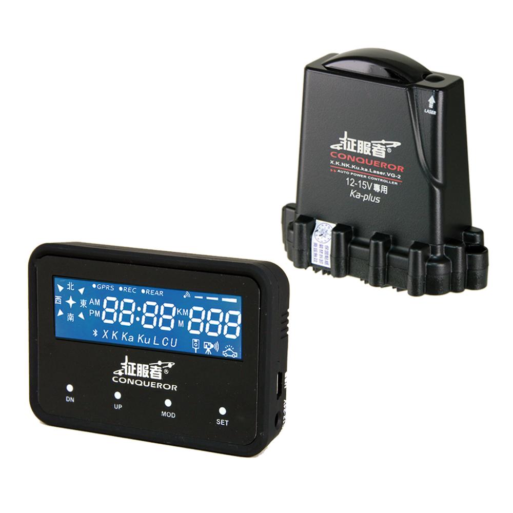 征服者 CRO-7008H GPS分離式全頻雷達測速器-快