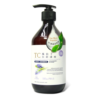 TC系列 風信子急救護膜(500ml)