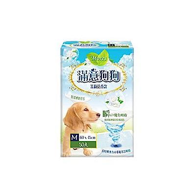 摩爾思-滿意狗狗寵物尿墊50片X6包組