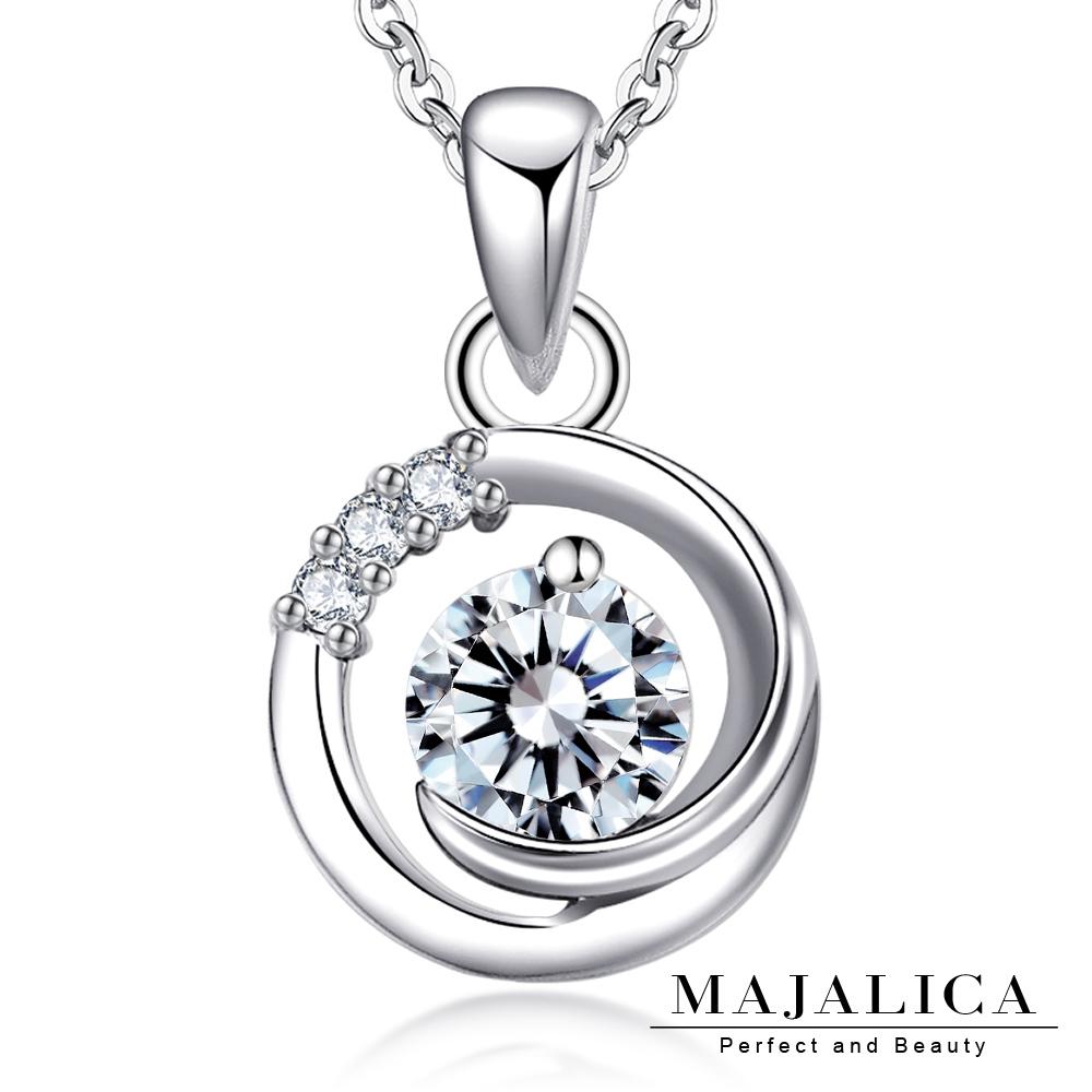 Majalica純銀項鍊 擬真鑽 滿月星空925純銀