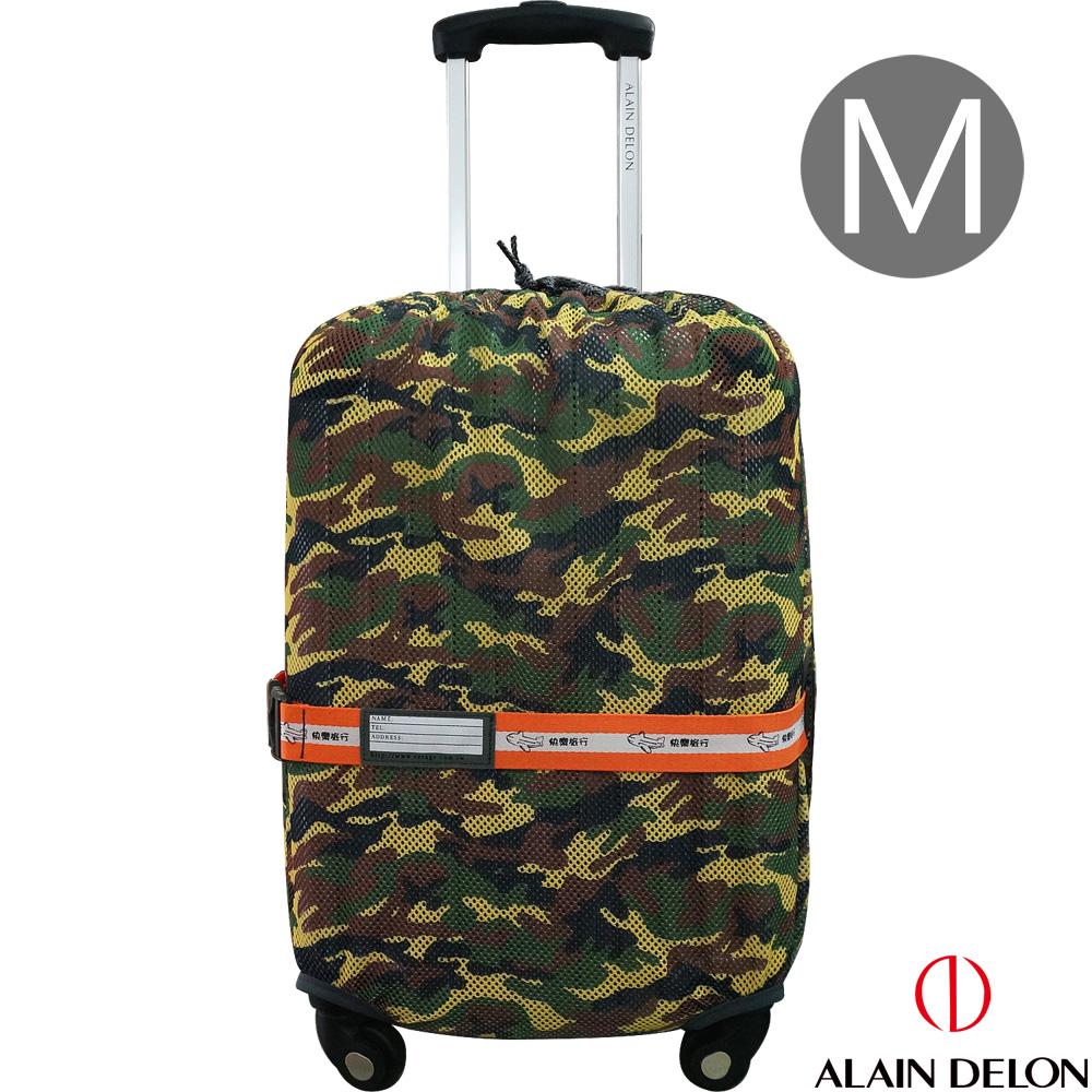 ALAIN DELON 彈性網狀旅行箱保護套M(迷綠)