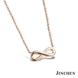 JINCHEN 白鋼無限符號項鍊-玫金