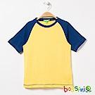 bossini男童-素色純棉圓領T恤01芒果黃