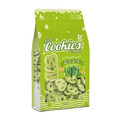 寵愛物語-庫吉斯 愛犬營養間食 犬用蝴蝶餅 蔬菜風味180g(3包組)