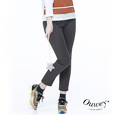 OUWEY歐薇 實搭斜紋窄管褲(綠/藍)