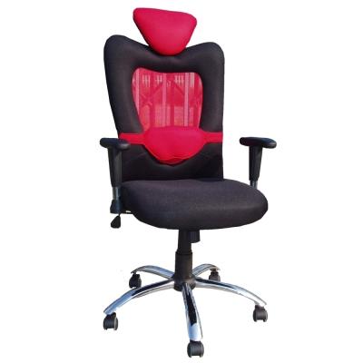 頂堅 大型雙彩高背[鍍鉻鋼管腳]主管椅/辦公椅/電腦椅(紅色+黑色)