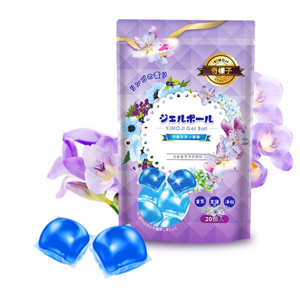 奇檬子五效合一香氛洗衣膠球20顆入*4包(英國梨與小蒼蘭香)