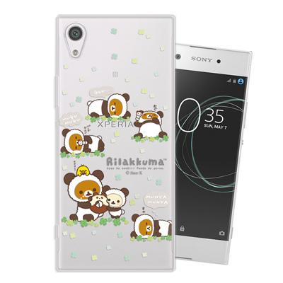日本授權正版 拉拉熊 SONY Xperia XA1 5吋 變裝彩繪手機殼(熊貓...