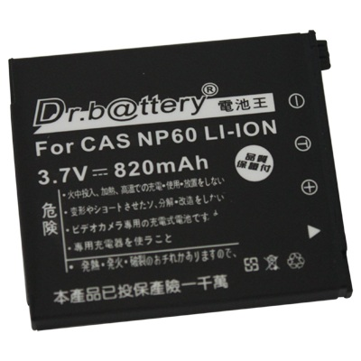 電池王 For CASIO NP-60 高容量鋰電池