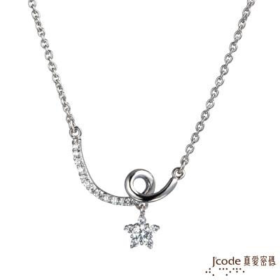 J'code真愛密碼 彗星純銀項鍊
