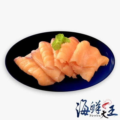 海鮮大王 煙燻鮭魚切片5包組(100g±10%/包)