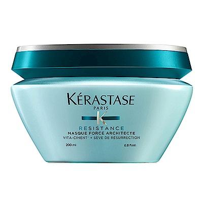 Kerastase卡詩 煥髮重建髮膜200ml-快速到貨